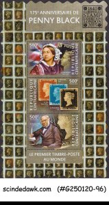 CENTRAL AFRICA - 2015 175 YEARS OF PENNY BLACK LONDON 2015 MIN/SHT MNH