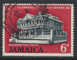 Jamaica SG 237 Used  SC# 237  Parliamentary Conference see details