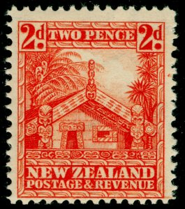 NEW ZEALAND SG580c, 2d orange, LH MINT. Cat £38. P.14