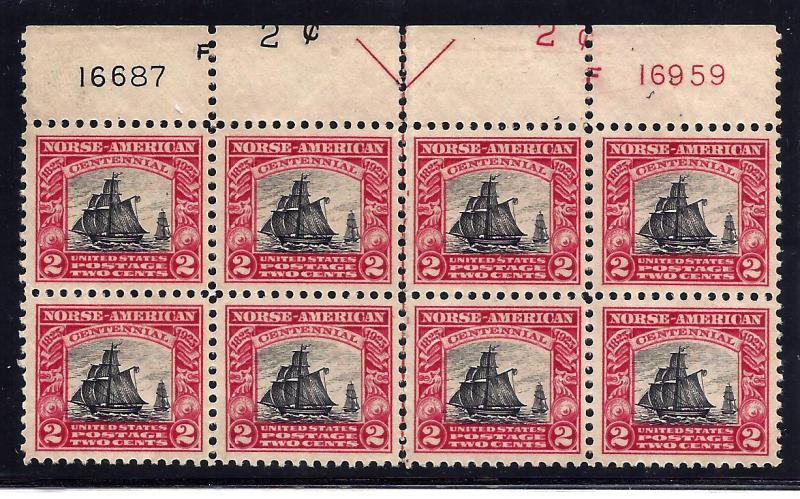 620 Mint,OG,NH... Plate Block of 8... SCV $275.00...XF+