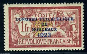 FRANCE SC#197 YVERT#182  PHILATELIC CONGRESS MINT NH ORIGINAL GUM