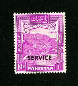 Pakistan Stamps # O43a VF OG VLH Scott Value $37.50