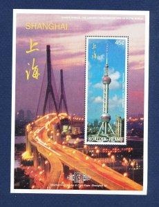 NORFOLK ISLAND - 636  - VF MNH - Shanghai 97