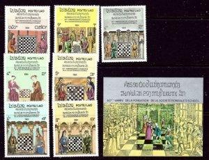 Laos 538-45 MNH 1984 Chess    (ap3417)