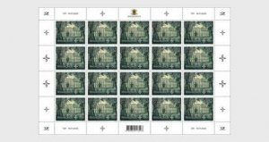 H01 Estonia 2020 Supreme Court 100 Full sheets