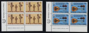 Cyprus 655-6 BL Blocks MNH EUROPA, Ceramic Figure, Musical Instrument