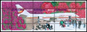 Surinam Scott 1477 (2014) Surinam Airways SS, Mint NH VF C
