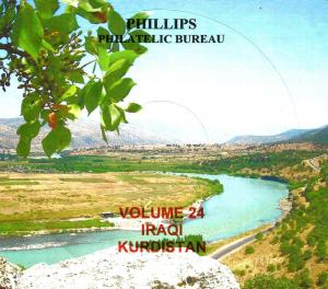 Modern Iraqi Kurdistan - CD Catalogue