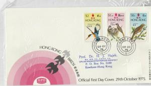 Hong Kong Stamps Cover 1975 Ref: R7631