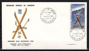 Cameroun, Scott cat. C91. Grenoble Winter Olympics issue on a First day cover.