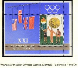 NORTH KOREA SCOTT# 1497  1976  **MNH**  OLYMPICS   SOUVENIR SHEET  SEE SCAN