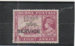 Burma  Scott#  O51  Used  (1947 Overprinted)