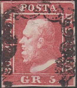 TWO SICILIES 14a  5 Gr  Used FVF (51418)