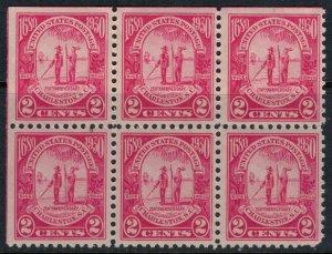 U.S. #683* NH Block of 6  CV $9.90