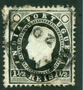 Portuguese India 1886 #174 U SCV (2018) = $1.40