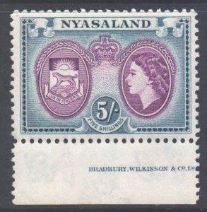 Nyasaland Scott 109 - SG185, 1953 Elizabeth II 5/- MH*
