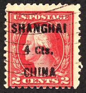 U.S. #K18 Used
