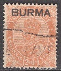 Burma; 1937: Sc. # 6: O/Used Single Stamp