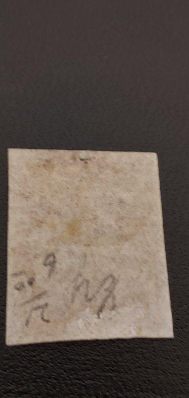 New Foundland #7 M partial gum