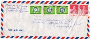 Philippines 1982 Cover with Portrait 1p & Kilusang Kabuhayan 40s (see descr.)