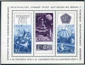 Russia 3801,MNH.Michel 3827-3829 Bl.66. Luna 16  automatic Moon mission,1970.