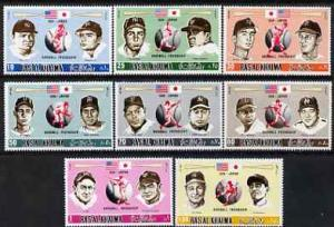 Ras Al Khaima MNH Set Of 8 Baseball Heroes USA VS Japan 1972