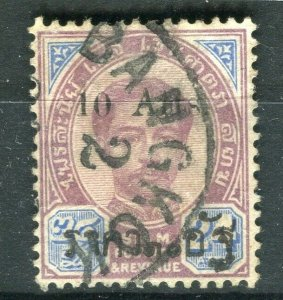 THAILAND; 1894 Small Roman 'Atts' surcharge used hinged 10/24a. Postmark