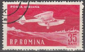 Romania #C81  F-VF Used  (S5695)