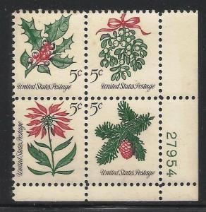 United States 1947 Scott# 1257b MNH Plate Block