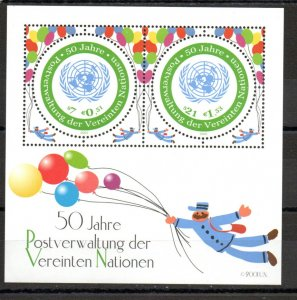 United Nations - Vienna  296 MNH .