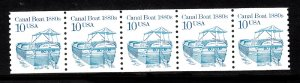 USA PNC SC# 2257c CANAL BOAT $0.10c PL# 5 OT SEMI GLOSS WATER ACTIVATED PNC5 MNH