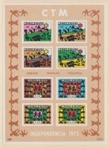 Mozambique Scott #538a Stamp - Mint NH Souvenir Sheet