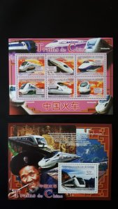 Trains and locomotives (China) - Guinea 2008 - Complete SS+Bl ** MNH
