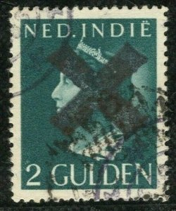 NED INDIE WW2 Jap Occ West Coast 2g High Value Used *RIAU*CDS Indonesia YELLOW82