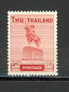 Thailand Scott 314 Mint hinged (Catalog Value $45.00)