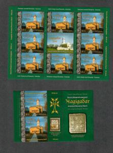 Romania Sc#5383a-b M/NH/VF, Sheet/8+Label+Souv. Sheet, Cv. $27.50