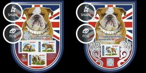 mozambique 2015 fauna dogs klb+s/s MNH