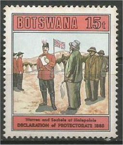 BOTSWANA, 1985, MNH 15t, Protectorate, Scott 377