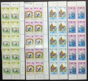 EDW1949SELL : MALAWI 1991 Scott #594-97 Christmas. 10 Cplt sets. VF MNH Cat $144