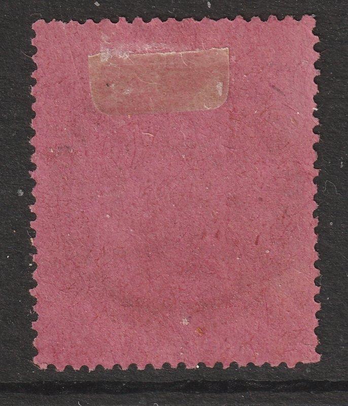 Rhodesia a MH 10/- Arms from 1896 (scroll behind leg)
