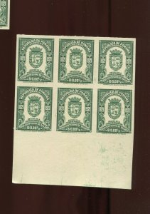 Panama 220 Centenary Independence Green Plate Proof India on Card Stamp Block