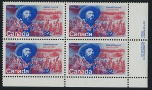Canada 1049 BR Plate Block MNH Gabriel Dumont