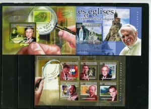 GUINEA 2010 FAMOUS PEOPLE SET OF SHEET OF 6 STAMPS & 2 S/S MNH