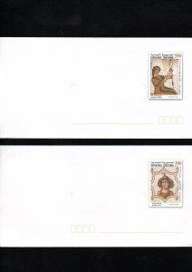 2003- Tunisia- Mosaics- 2 Postals stationary