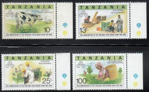 Tanzania #701-4 Investment Bank Set, MNH