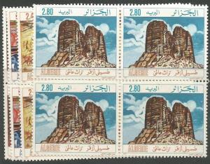 Algeria 1983 Goat SC 723-6 Blocks of 4 MNH (3cym)