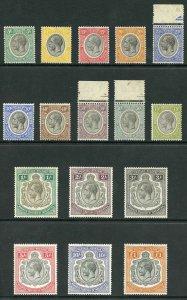 Tanganyika SG93/107 KGV Set of 16 Fine M/Mint