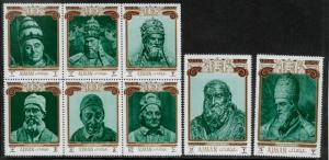 Ajman Michel #1001-8 MNH Set - Popes - Christmas