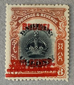 Brunei 1906 FORGERY of double overprint - for reference study.  Scott 3, SG 13