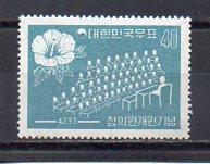 Korea 307 MH
